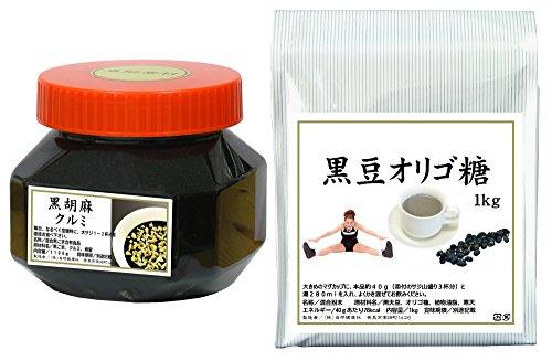 自然健康社 黒胡麻クルミ 1100g + 黒豆オリゴ糖 1kg