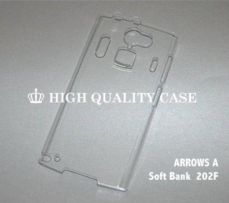 softbank ARROWS A 202F ハードケース クリア 透明 無地 デコ用ケース ケース カバー ジャケット スマホケース スマホカバー