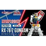 ROBOT魂 〈SIDE MS〉 RX-78-2 ガンダム ver. A.N.I.M.E. ~ファーストタッチ2500~ 『機動戦士ガンダム』 (魂ネイション2017、魂ウェブ商店限定)