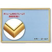 アルミ製パズルフレーム フラッシュパネル ゴールド(51×73.5cm)