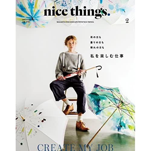 nice things.(ナイスシングス) 2017年 02 月号 [雑誌] (私を楽しむ仕事 CREATE MY JOB)