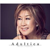 Adultica ~バラードを、いつも隣に~ 【期間限定盤CD+DVD】