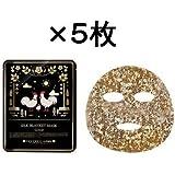 【A'PIEU(アピュー)】 錦布団マスク23g×5枚セット(金糸- 栄養&ツヤ) [並行輸入品]