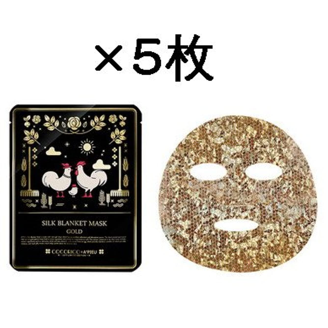 限りなく反射王室【A'PIEU(アピュー)】 錦布団マスク23g×5枚セット(金糸- 栄養&ツヤ) [並行輸入品]