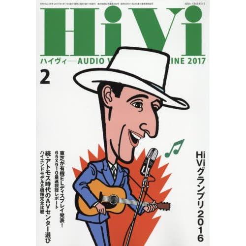 Hivi(ハイヴィ) 2017年 02 月号 [雑誌]