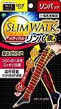 スリムウォーク メディカルリンパ夜用ソックス ロングタイプ ブラック M~Lサイズ(SLIM WALK,medical lymph long,ML)
