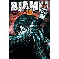 BLAME!(10) (アフタヌーンコミックス)