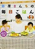 中華丼(ヒルナンデスで紹介)のレシピ 五十嵐美幸シェフ