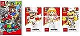 【Amazon.co.jp限定】スーパーマリオ オデッセイ+amiibo マリオ・ピーチ・クッパ【ウェディングスタイル】 (スーパーマリオシリーズ) +オリジナルラゲッジタグ