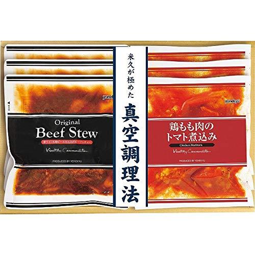 【2019年 お歳暮限定】 米久のビーフシチュー&鶏もも肉のトマト煮込みセット ×SD37