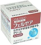 フェルゼア クリームM しっとりジャータイプ 尿素10% 配合 90g [指定医薬部外品]