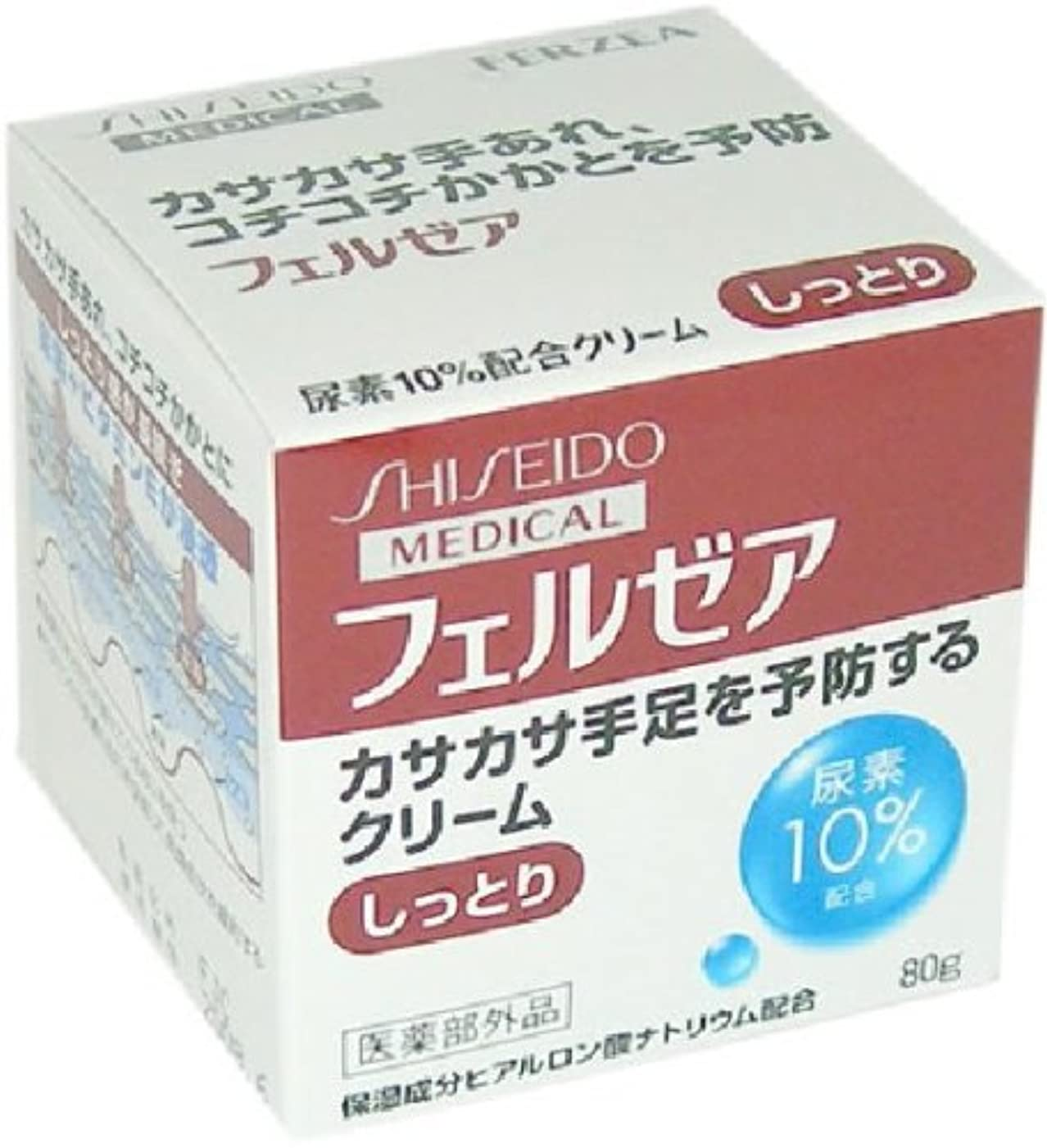 栄光に沿って実り多いフェルゼア クリームM しっとりジャータイプ 尿素10%配合 80g [指定医薬部外品]