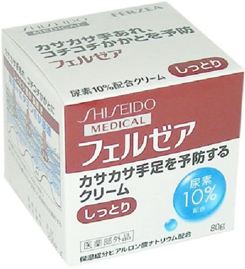 フラフープウェイトレス姪フェルゼア クリームM しっとりジャータイプ 尿素10%配合 80g [指定医薬部外品]