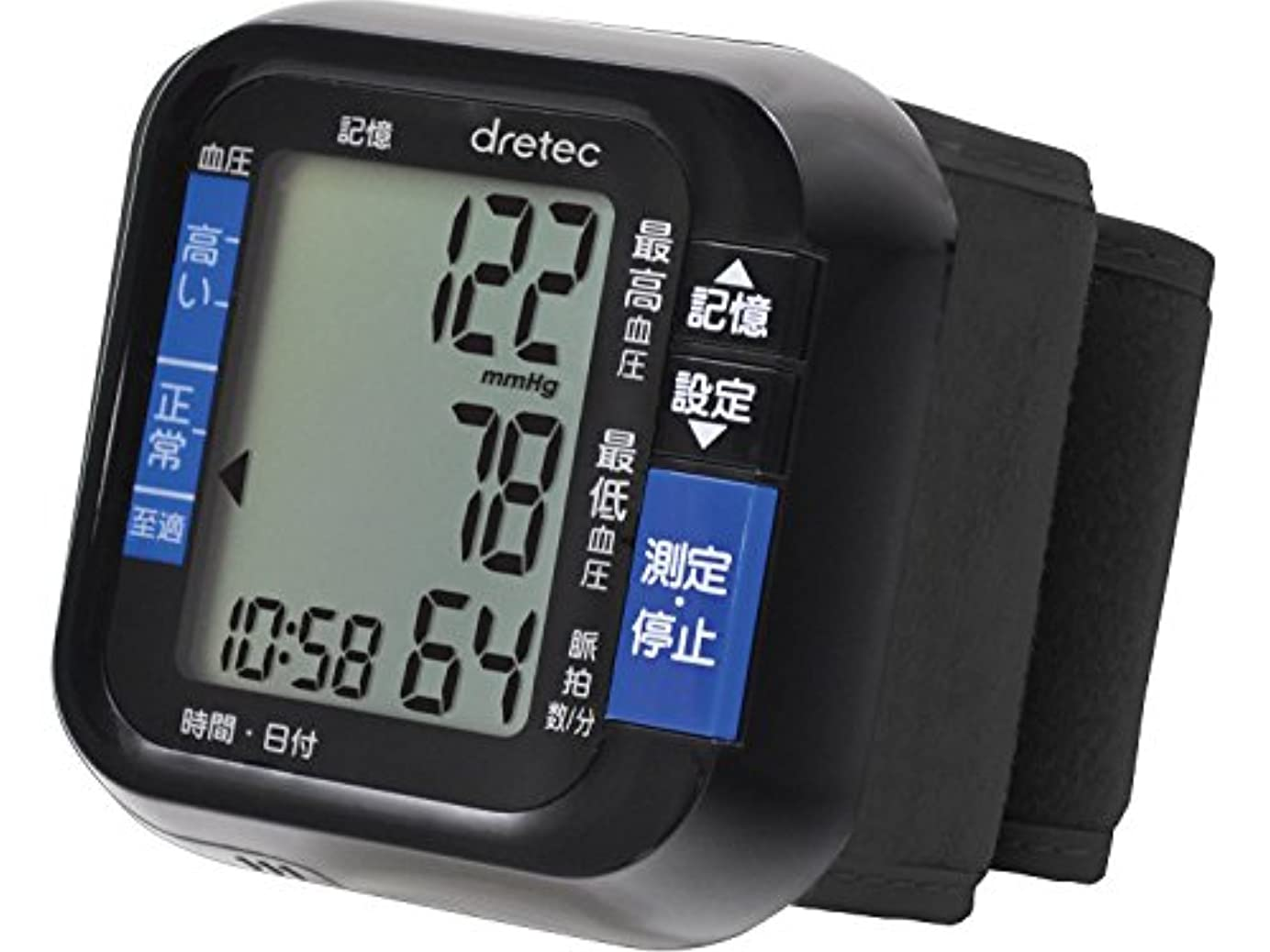 雇った厚い現実にはdretec(ドリテック) 血圧計 手首式 コンパクト デジタル シンプル BM-100BK(ブラック)