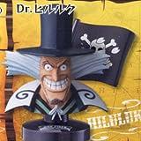 Dr.ヒルルク ワンピース グレートディープコレクション3 バンダイ(BANDAI) マスコレ BOXフィギュア
