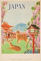 日本ヴィンテージポスター日本C。1934 24 x 36 Giclee Print LANT-62256-24x36