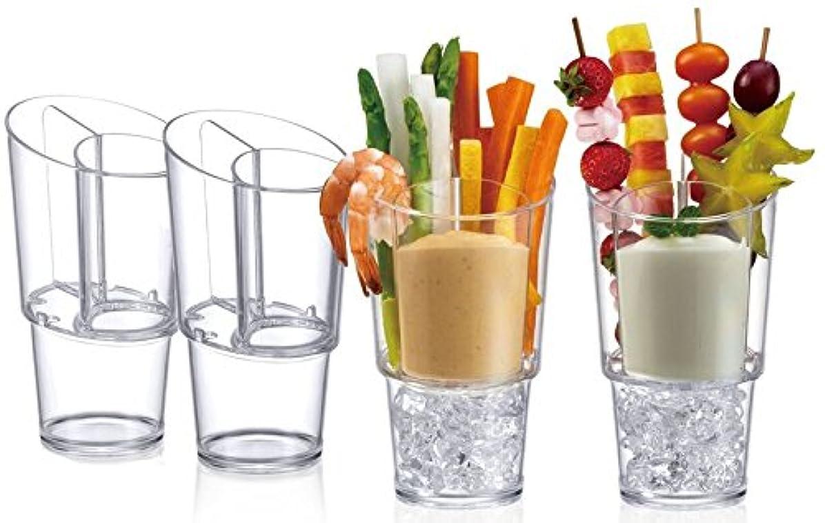 冷ややかな湿気の多い研磨剤Prodyne Veggie Sticks & Dip On Ice, Set of 4