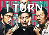 Iターン Blu-ray BOX(5枚組)