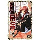 DEFENSE DEVIL(4) (少年サンデーコミックス)