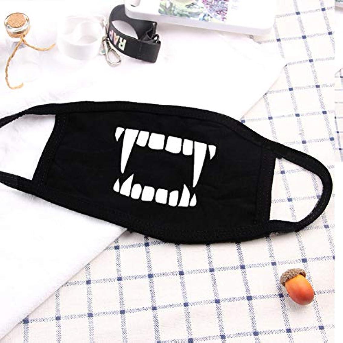 指定する知らせる原点cozyswan マスク 折り畳み 吸着効率 通気性 保温性 汚染防止 寒さ対策 空気 粉塵 濾過 効果最高 外出用