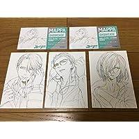 ユーリ!!! on ICE MAPPA SHOW CASE MAPPA展 原画ポストカード 3種セット ヴィクトル 勇利 ユーリ(ユリオ)
