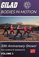 Gilad Bodies in Motion: 30th Anniversary Shows 3 [DVD] [Import]