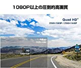 VIOFO ドライブレコーダー A119V3 ドラレコ GPS搭載 SONYセンサー 超高画質2560×1600p WDR補正 最大256GB対応 駐車監視 全国LED信号対応 地デジノイズ対策済み 1年間保証 画像