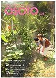 OSOTO(オソト)vol.06