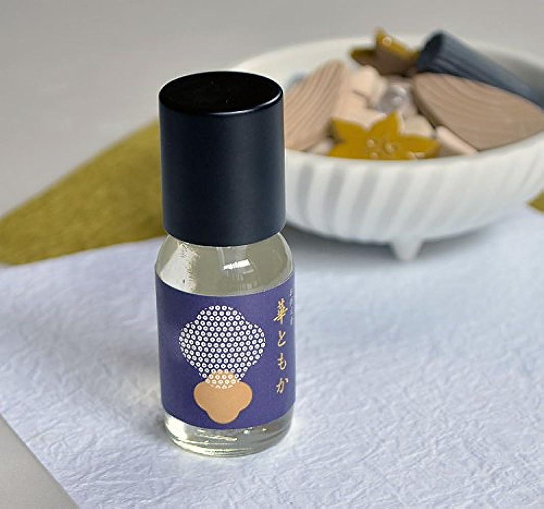 タービン証拠ジャンルお供え香 華ともか 補充用香料 白檀の香り