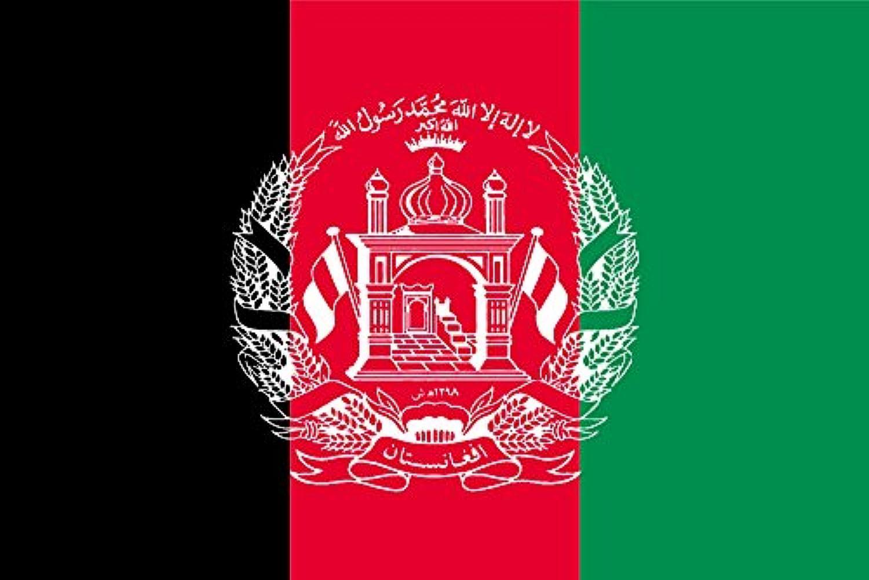 世界の国旗 アフガニスタン 国旗 [100×150cm 高級テトロン製]