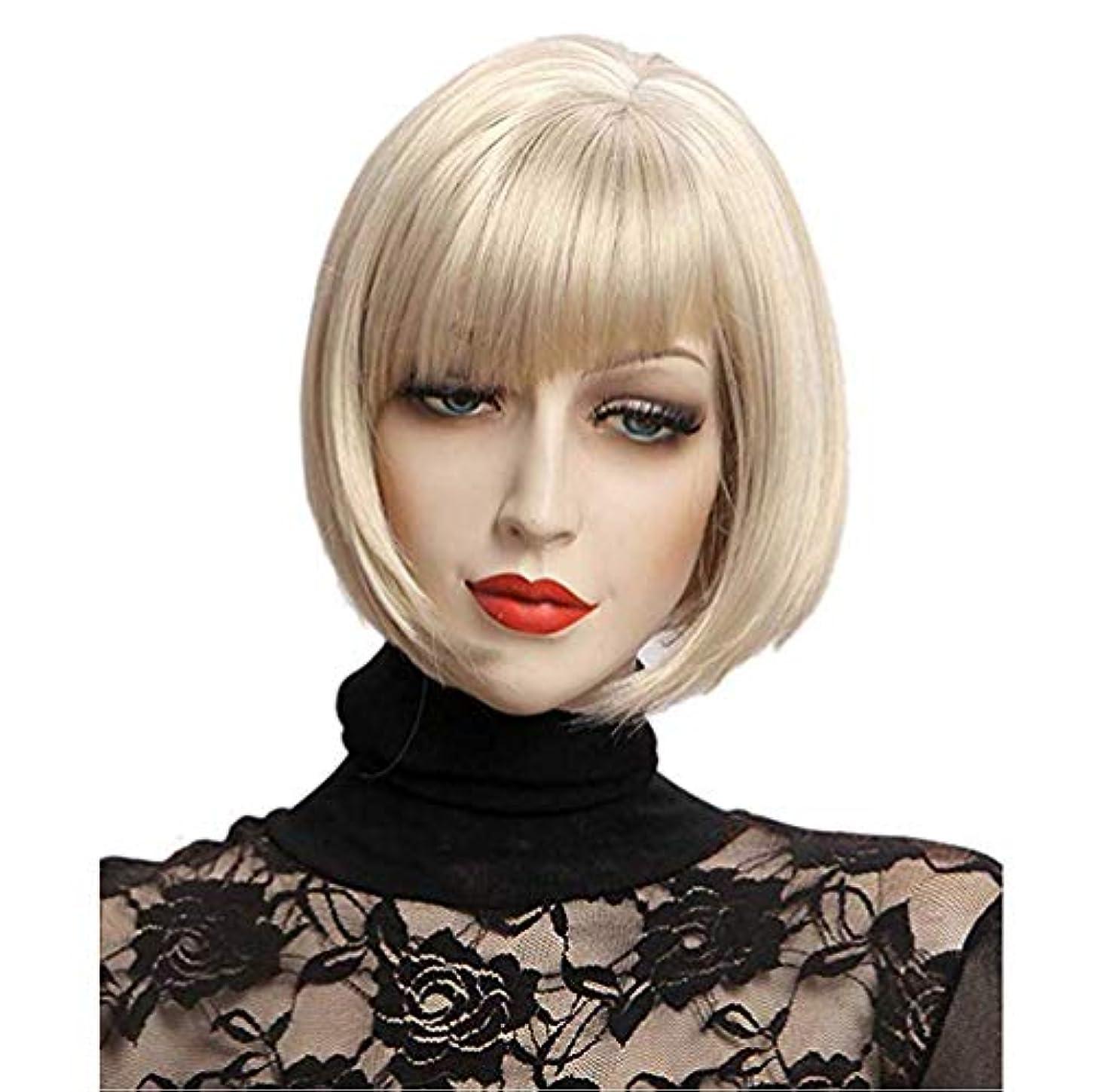 望みコード文明化する女性合成ボブショートウィッグカラー耐熱コスプレパーティーヘアウィッグ30cm