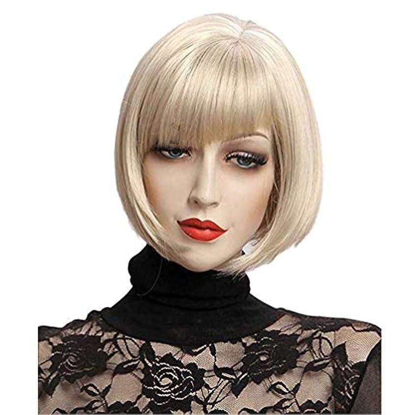 プライバシー持っている密接に女性合成ボブショートウィッグカラー耐熱コスプレパーティーヘアウィッグ30cm