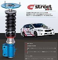 [CUSCO]ZN6 86 FA20 2.0L(後期_H28/8~)用車高調キット(966 61P CN)【Street Zero】