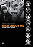 What about me [DVD]