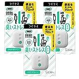 【まとめ買い】消臭力 DEOX デオックス トイレ用 消臭 芳香剤 置き型 クリアグリーン つけかえ 6ml×3個 消臭剤