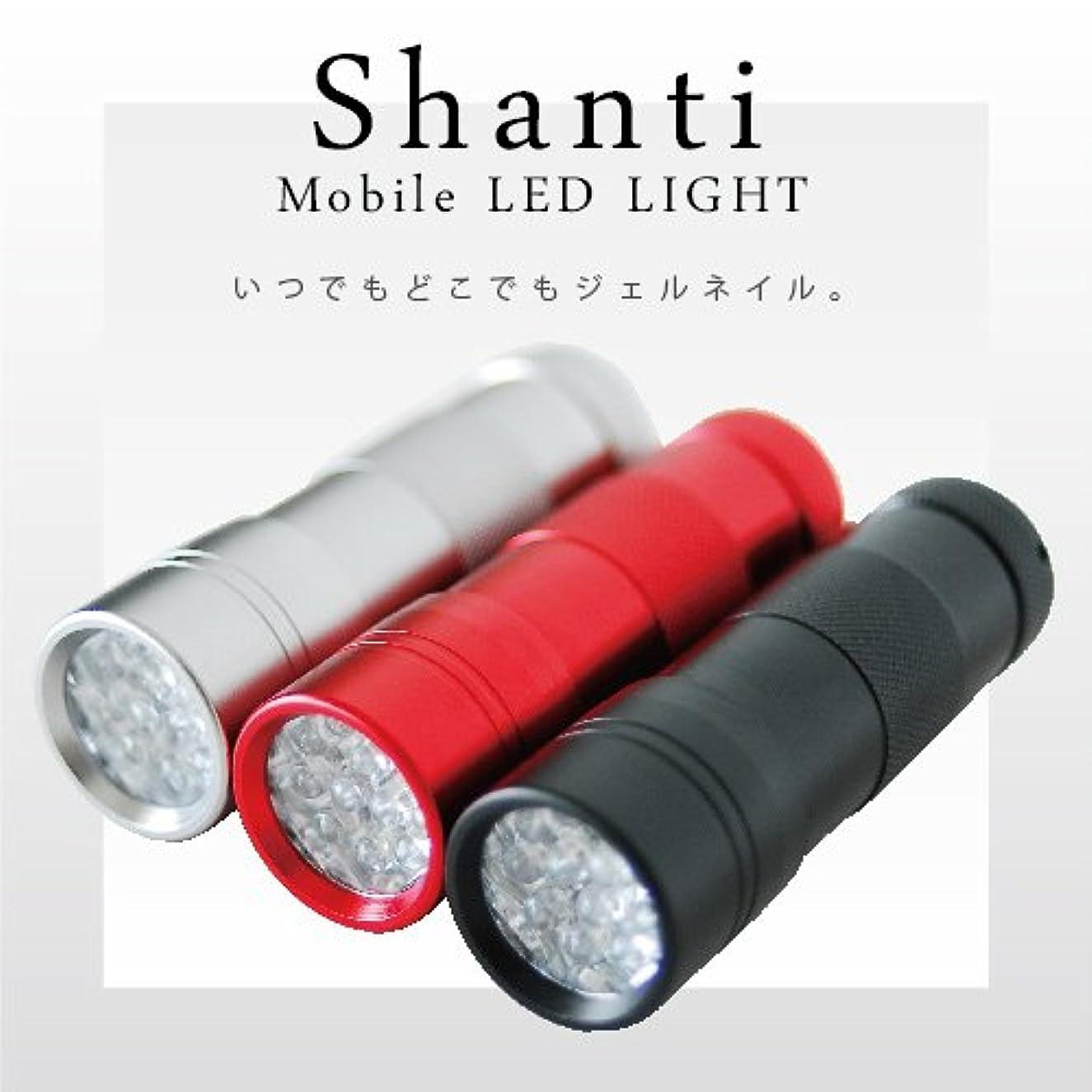防止海栄光のジェルネイル用UVライト ペン型LEDライト Shanti Mobile LED ペン型ポータブルLEDライト カラー:シルバー  携帯用ハンドライト