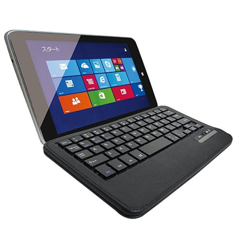 シェーバー手紙を書くテロリストマグレックス Folio Bluetoothキーボード for 8インチ タブレット ( Windows / Android / iOS ) ブラック レザーケース スタンド MicroUSB  MKU9100-BK