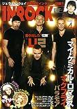 INROCK (イン・ロック) 2009年 04月号 [雑誌]