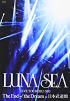 LUNA SEA LIVE TOUR 2012-2013 The End of the Dream at 日本武道館 [DVD](在庫あり。)