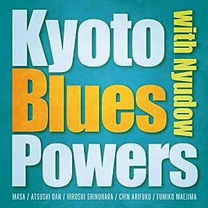 Kyoto Blues Powers