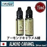 51gYWHDK dL. SL160 - 【新製品】Bringer Japan E- liquidからVAPEスモークトリック用のリキッド「Trick Candy」(トリックキャンディ)を10/28土曜日に発売!60ml2400円の低価格路線