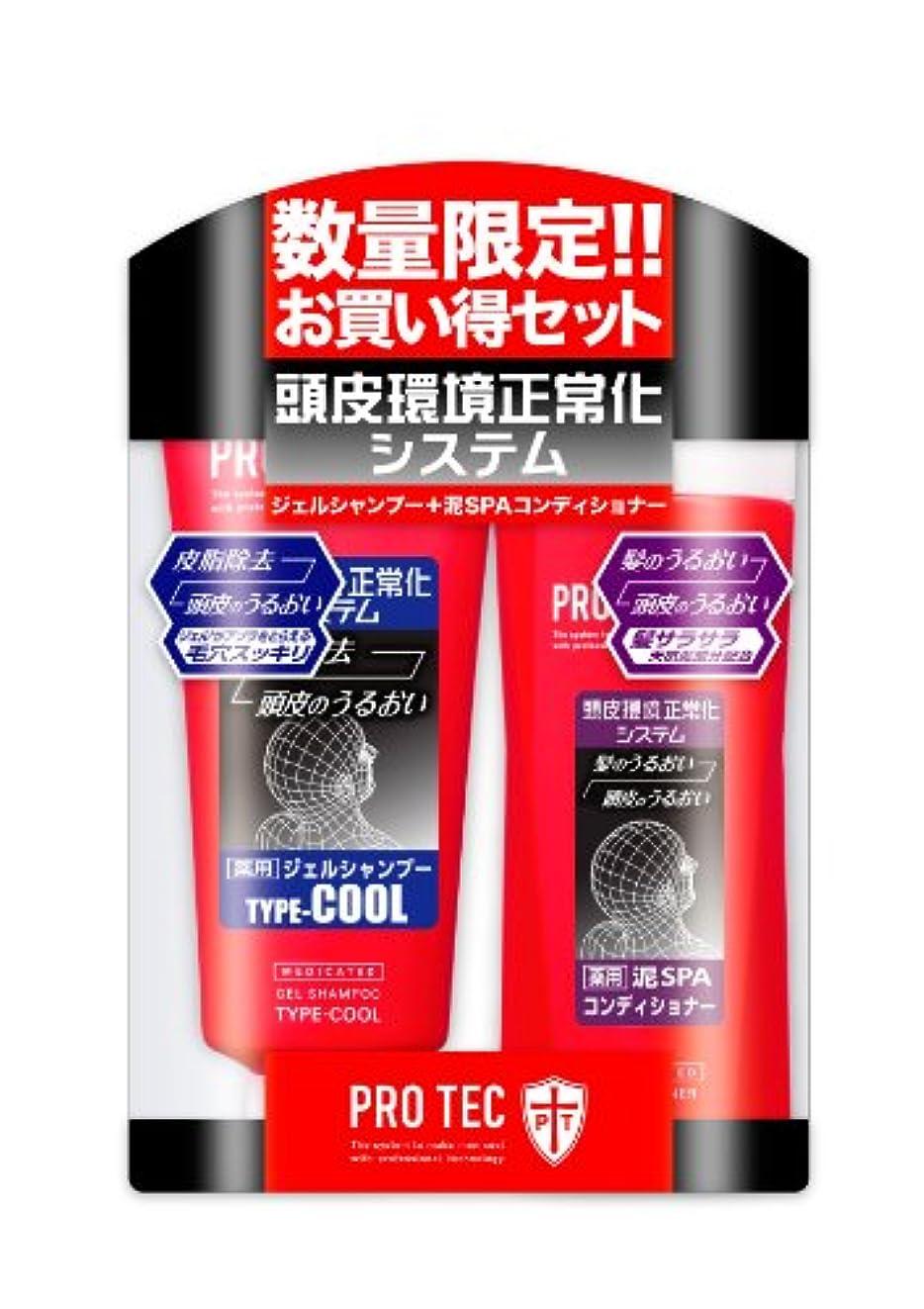 緩める保持するスリッパPRO TEC ジェルシャンプーTYPE-COOL+泥SPAコンディショナーセット 180g+180mL