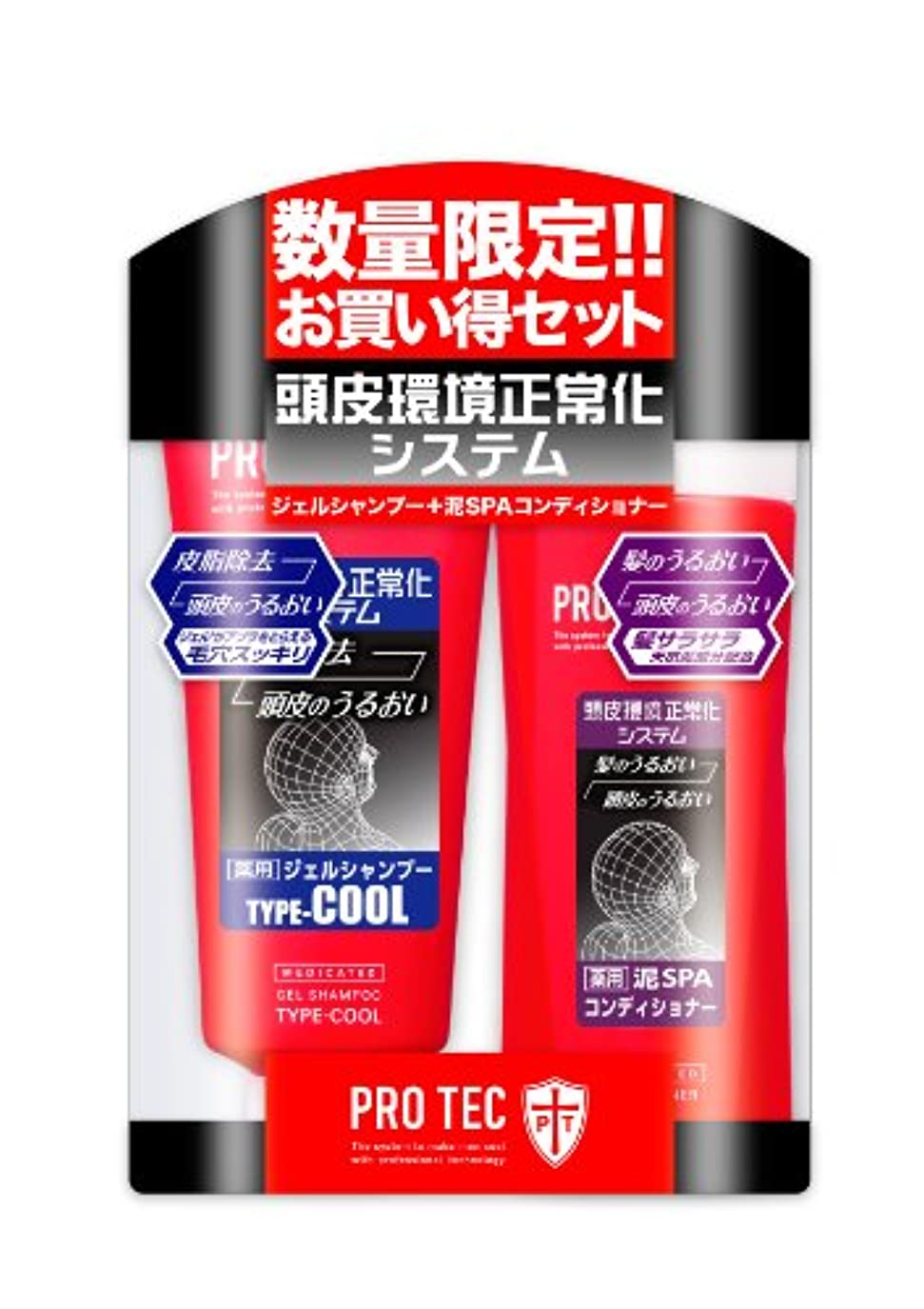 のヒープ独占争いPRO TEC ジェルシャンプーTYPE-COOL+泥SPAコンディショナーセット 180g+180mL
