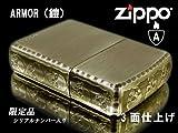 zippoライター ジッポー 限定品 アーマー スカル3ER-SKULL(A)アンティークBr