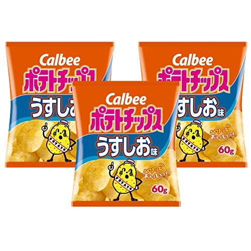 カルビー ポテトチップス うすしお味 60 g×3袋