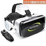 VR ゴーグル VRヘッドセット 「2019最新 メガネ 3D ゲーム 映画 動画 Bluetooth コントローラ/リモコン 付き 受話可能4.7-6.2インチの iPhone Android などのスマホ対応 日本語取扱説明書付き ホワイト