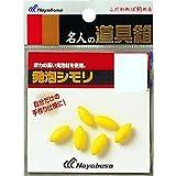 ハヤブサ(Hayabusa) 名人の道具箱 発泡シモリ流線黄 P416-O