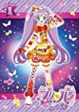 プリパラ Season2 theater.1 [DVD]/