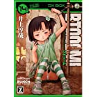 BTOOOM! 14 (BUNCH COMICS)