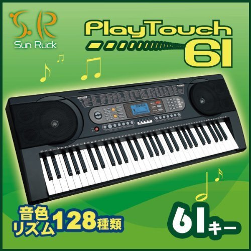 SunRuck(サンルック) PlayTouch61 プレイタッチ61 電子キーボード 61鍵盤 SR-DP03